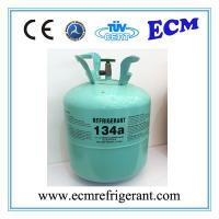 R134a refrigerant gas cylinder supplier purity 99.9%